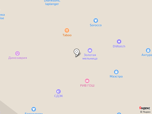 Амбер на карте Архангельска