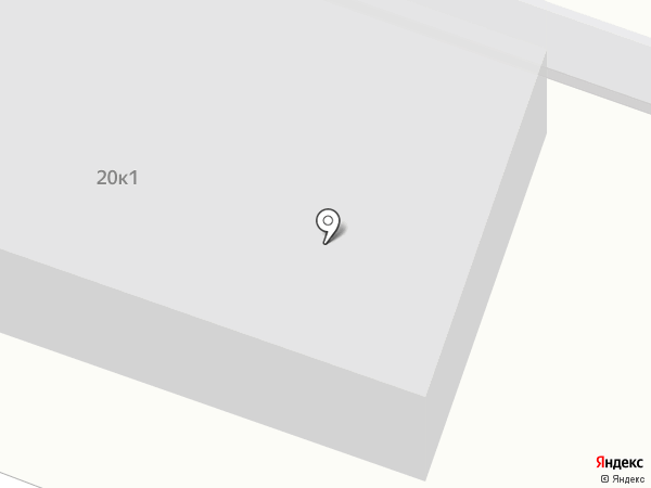 Отдел государственной фельдъегерской службы РФ в г. Архангельске на карте Архангельска
