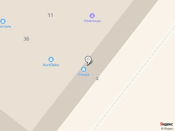 Шейте Сами на карте Архангельска