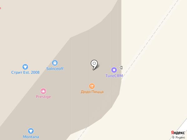Архангельское территориальное агентство воздушных сообщений на карте Архангельска