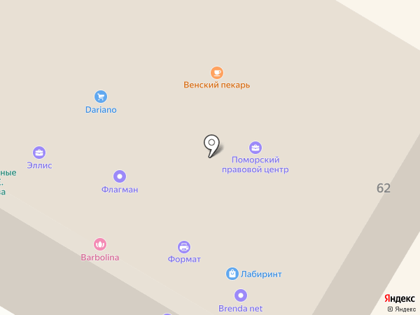 BRENDA NET на карте Архангельска