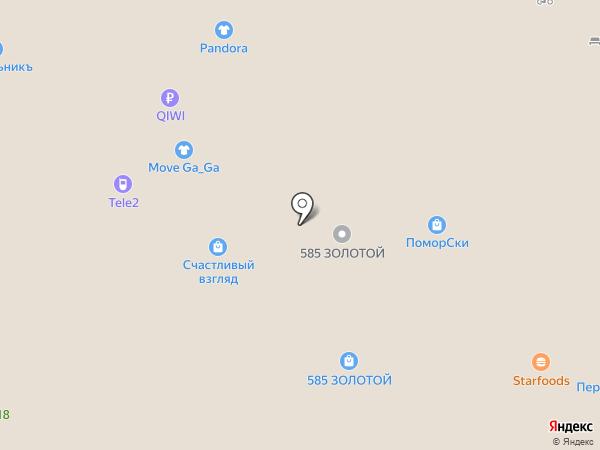 Lee Wrangler на карте Архангельска