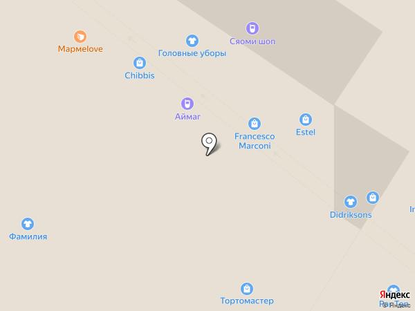 Lemongrass house на карте Архангельска