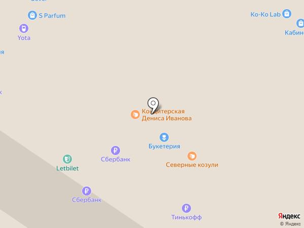 Букетерия на карте Архангельска