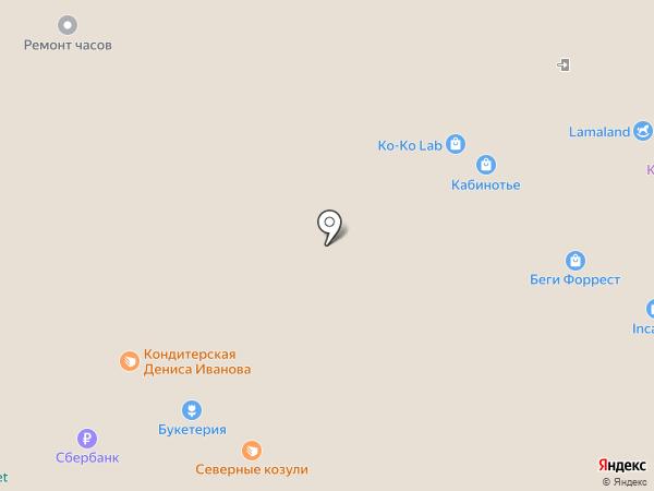 Kids zone на карте Архангельска