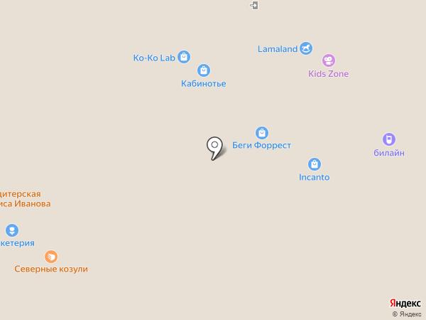 Argo exclusive на карте Архангельска