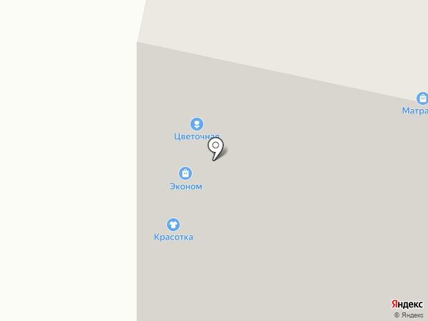 На Логинова на карте Архангельска