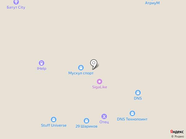 Мыльная лавка на карте Архангельска