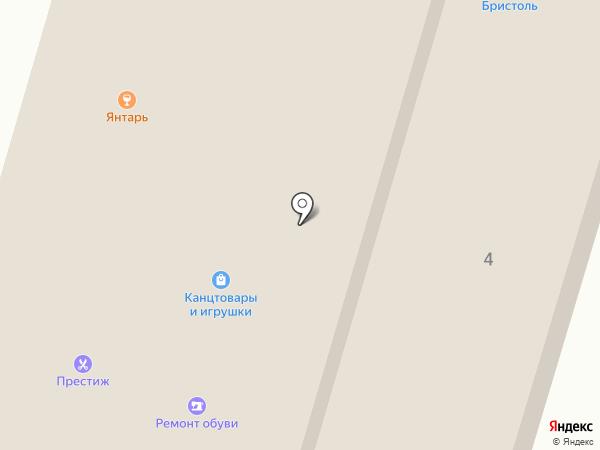 Новое время на карте Архангельска