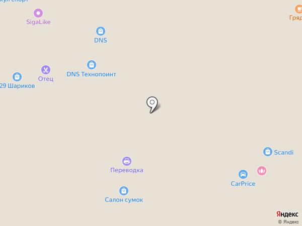 Leo Ventoni на карте Архангельска