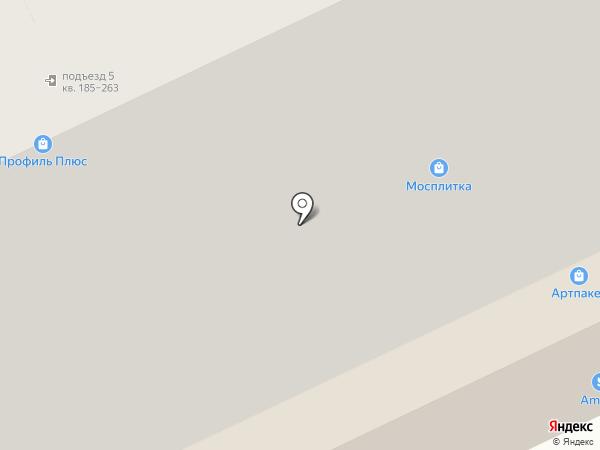 Эдельвейс на карте Архангельска