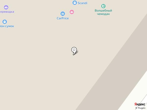 LABBRA на карте Архангельска
