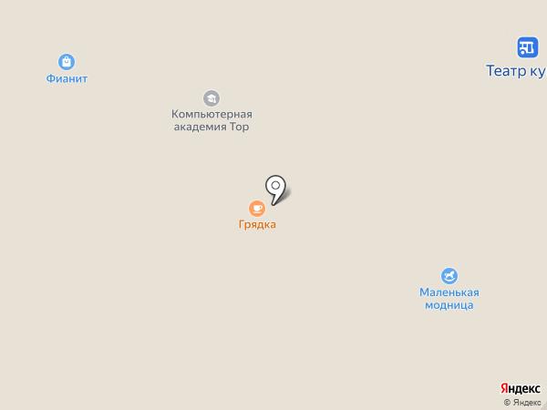 Скрапушка на карте Архангельска