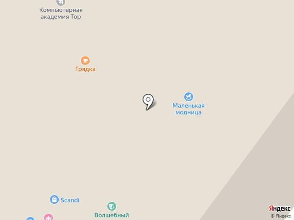 Ralf Ringer на карте Архангельска