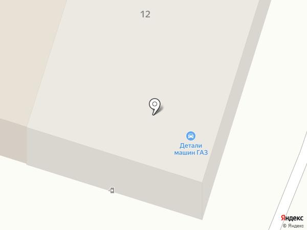 Автомиг на карте Боголюбово