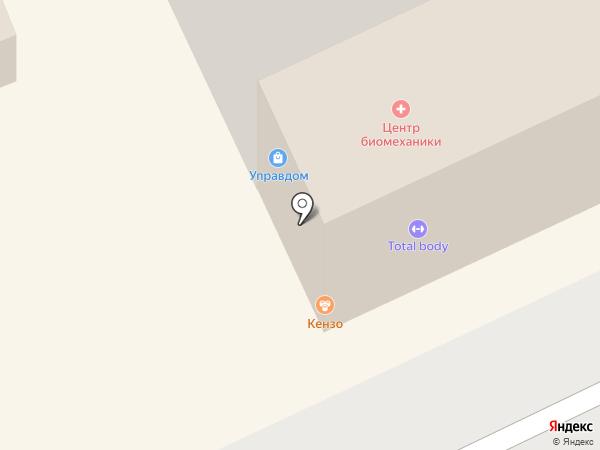 КЕНЗО на карте Архангельска