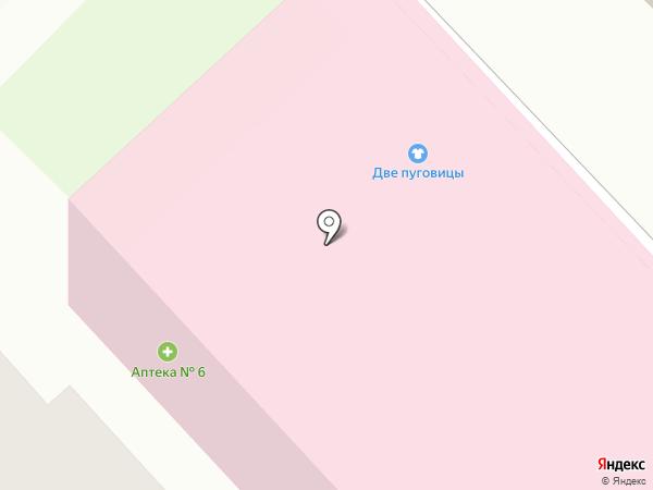 Аптека №6 на карте Боголюбово