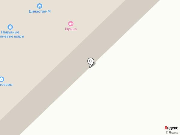 Центр фотоуслуг на карте Архангельска