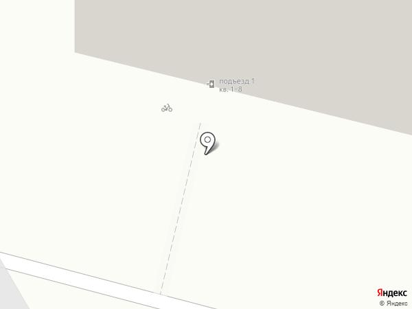 Туристическое агентство бюро путешествий на карте Архангельска
