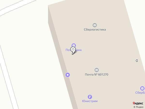 Почтовое отделение на карте Боголюбово
