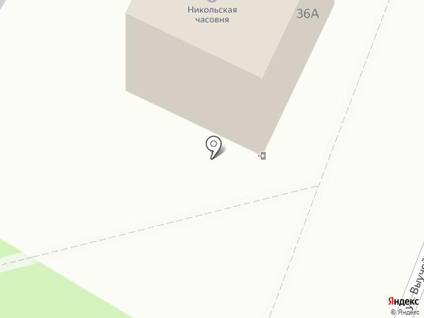 Часовня в честь Святителя Николая Чудотворца на карте Архангельска