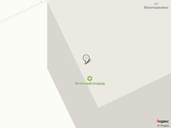 Алоэ Фарм на карте Архангельска