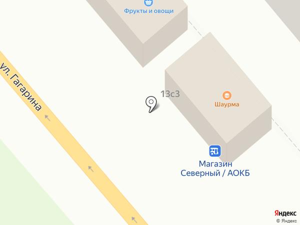 ДЕНЬГИ YESть на карте Архангельска