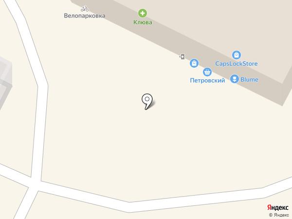 Мята на карте Архангельска