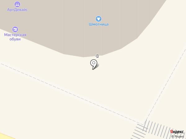 US Максима на карте Архангельска