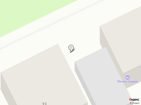Печать-сервис на карте Боголюбово