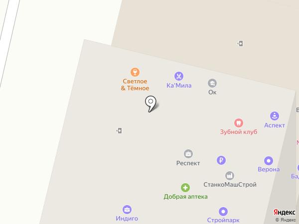 Бизнес и Недвижимость на карте Архангельска