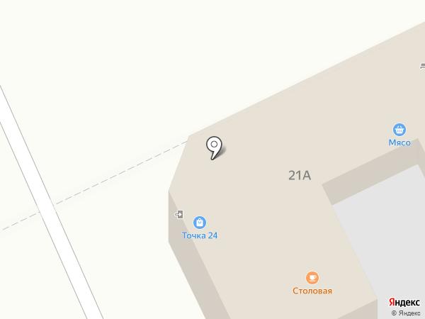 Qiwi на карте Боголюбово