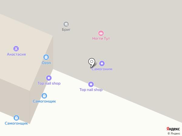 Анастасия на карте Архангельска