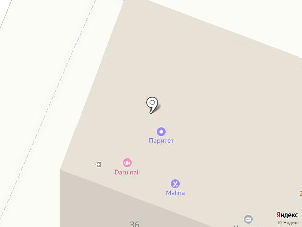 Felix на карте Архангельска