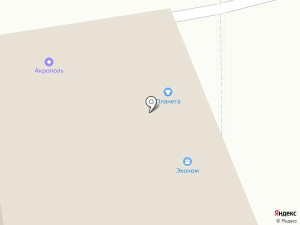 Центрофинанс Групп на карте Архангельска