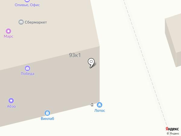 Палюшка на карте Архангельска