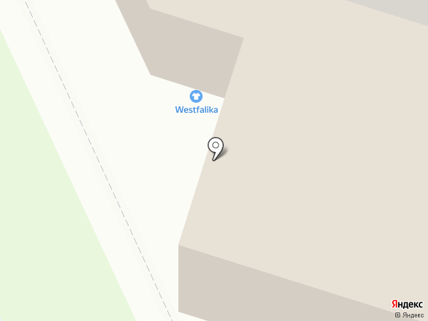 Вестфалика на карте Архангельска