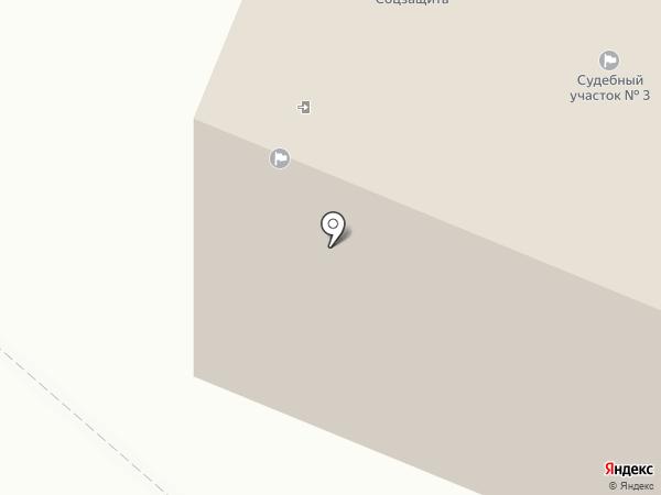 Управление по вопросам семьи, опеки и попечительства Администрации г. Архангельска на карте Архангельска