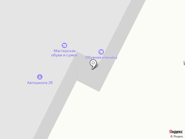 Мастерская по ремонту обуви и сумок на карте Архангельска