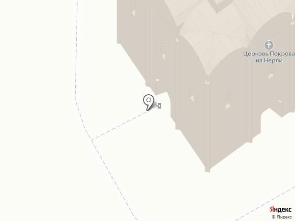 Храм Покрова на Нерли на карте Боголюбово
