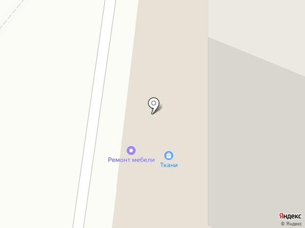 Одри на карте Архангельска