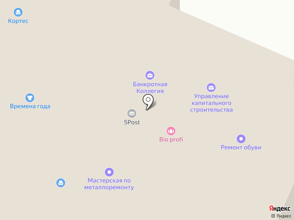 Мастерская по ремонту очков, сумок и зонтов на карте Архангельска