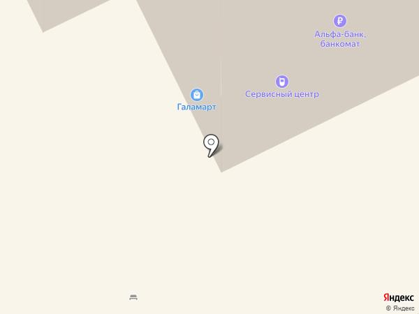 Perch на карте Архангельска