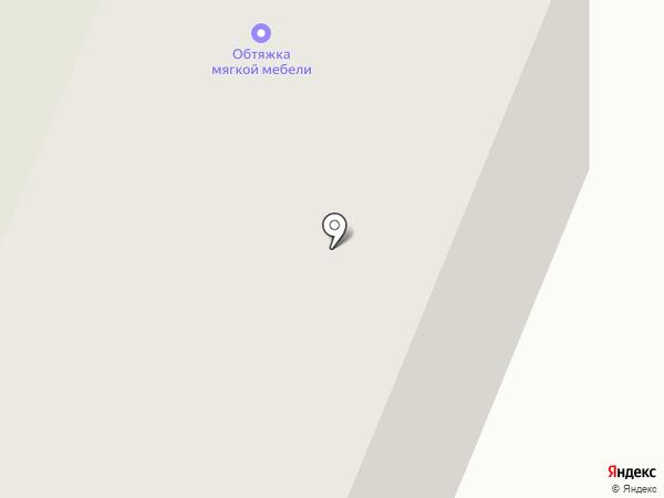 Мастерская по изготовлению и ремонту мягкой мебели на карте Архангельска