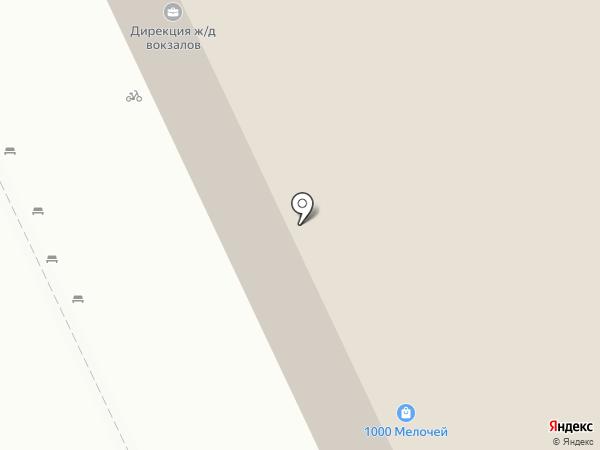 Стоматологический кабинет на карте Архангельска