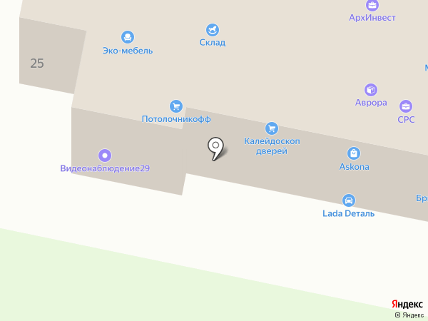 Потолочникофф на карте Архангельска