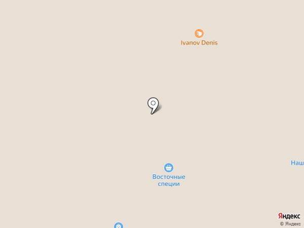 Armelle на карте Архангельска