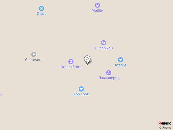 Аверс на карте Архангельска