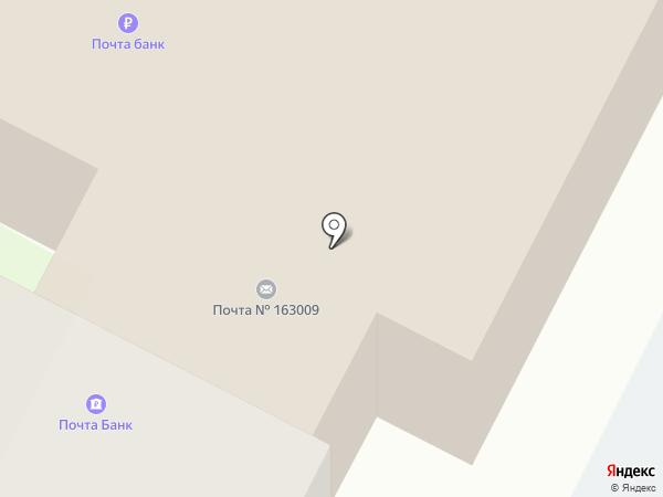 Почта банк, ПАО на карте Архангельска