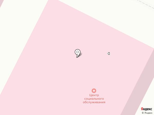 Архангельский центр социального обслуживания, ГБУ на карте Архангельска
